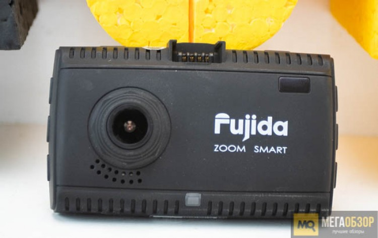 Fujida Zoom Smart